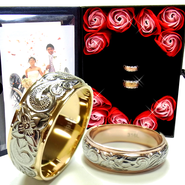 ペアリング ペアハワイアンジュエリー カップル 記念日 誕生日 プレゼント 結婚指輪 マリッジ マリッジリング 花 入浴剤 写真フレーム カップル フラワー