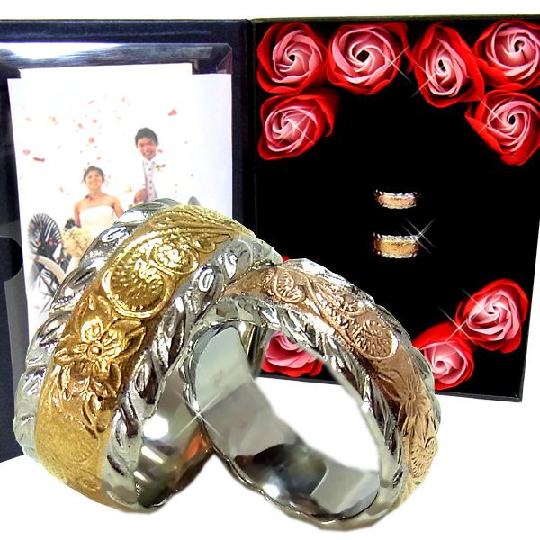 ペアリング ペアハワイアンジュエリー イエローゴールド ピンクゴールド カップル 誕生日 プレゼント 結婚指輪 マリッジリング 花 入浴剤 写真フレーム カップル フラワー サージカルステンレス