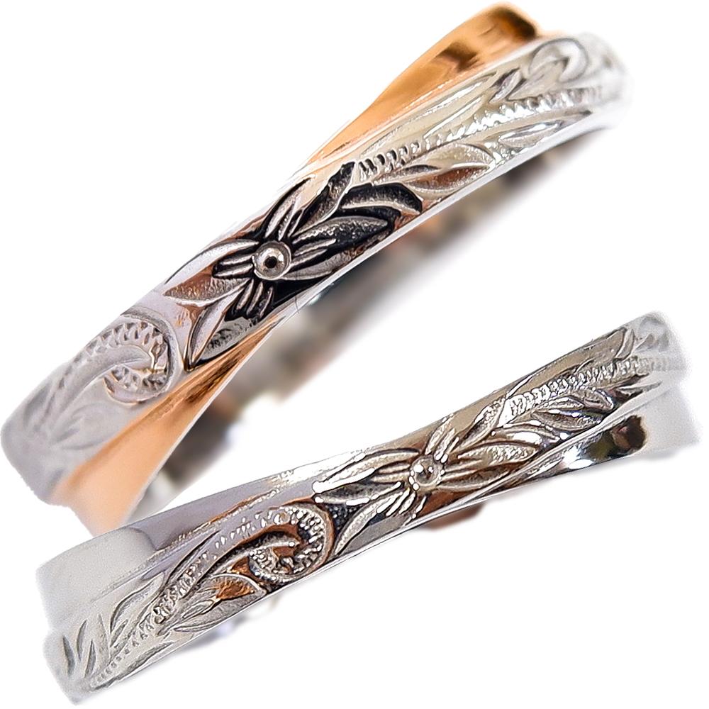ペアハワイアンジュエリー ペアリング ゴールド 記念日 誕生日 プレゼント 結婚指輪 マリッジ マリッジリング ペアアクセサリー サージカルステンレス