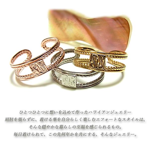 ペアリング ペアハワイアンジュエリー イエローゴールド ピンクゴールド シルバー プルメリア スクロール カップル 誕生日 プレゼント 結婚指輪 マリッジリング 花 入浴剤 写真フレーム フラワー サージカルステンレスn0vm8wNO