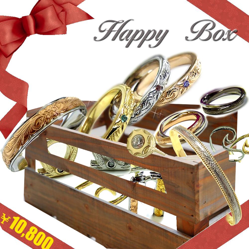 ハワイアンジュエリー リング 指輪 ネックレス ペンダント ピアス バングル ブレスレット ステンレス クリスマス プレゼント ギフト 福袋 花 フラワー BOX付き サージカルステンレス