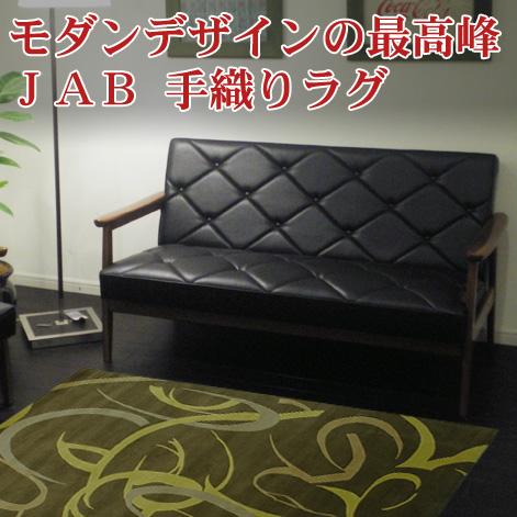 天然素材ウール100%ラグ  150x220cm 欧州アーティストデザインラグJAB マルチグリーン【532P26Feb16】