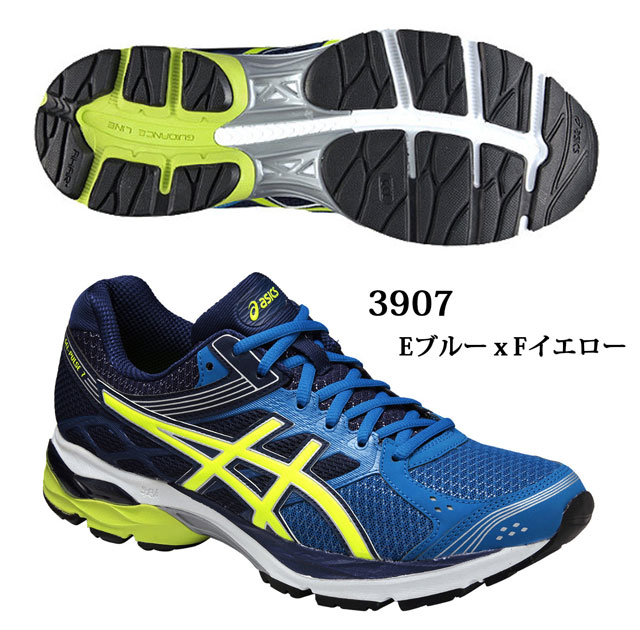 asics guidance line