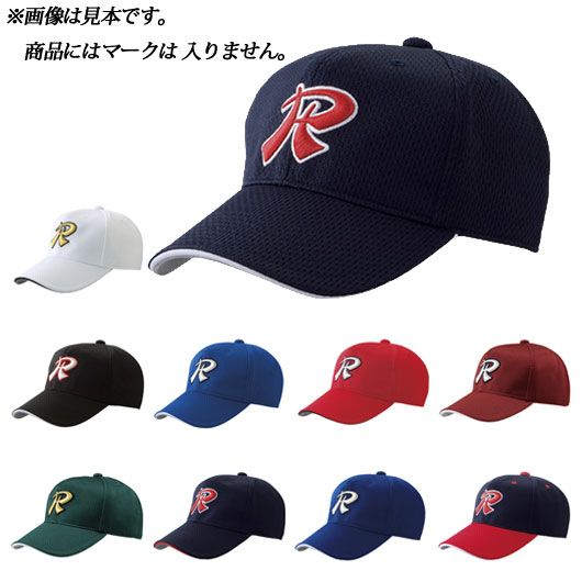 六方型オールメッシュキャップ 六方 カール芯 REWARD (レワード) 野球 CP-20 キャップ 【キッズサイズ対応】