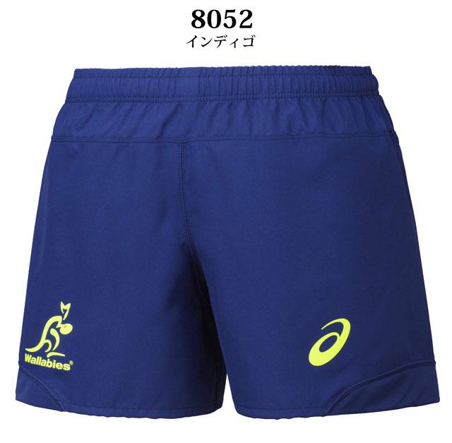 ASIC 短裤 WB 培训短 XRW301 asic 橄榄球短裤