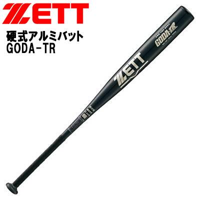 ゼット 野球 硬式アルミバット 公式試合使用可能 硬式マシン打撃可 GODA-TR BAT1391 ZETT