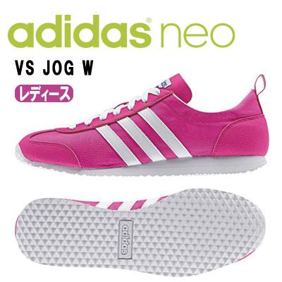Adidas neo lady's sneakers jog VS JOG W adidas neo AQ1521