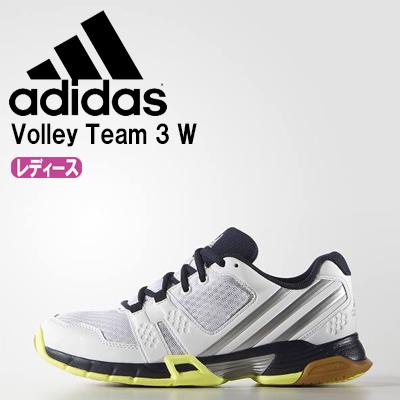 adidas ladies walking shoes