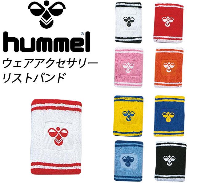 ☆◎ ヒュンメル ウェアアクセサリー リストバンド hummel HFA9006