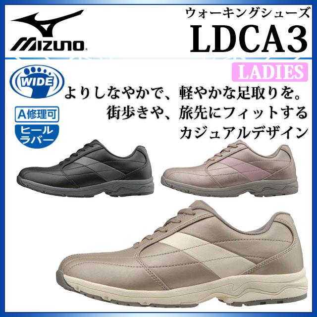 MIZUNO ウォーキングシューズ LDCA3 B1GD1620 ミズノ 旅先にフィットするカジュアルデザイン レディース