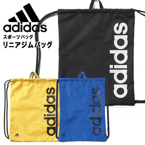 3572077ce4 ... adidas (adidas) Sport bags MII12 LIN PER GYMBAG linear PER gym bag  knapsack classic ...