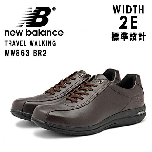 ニューバランス メンズトラベルスニーカー TRAVEL WALKING 男性用タウンウォーキングシューズ 幅広モデル ブラウン MW863BR22E NEW BALANCE