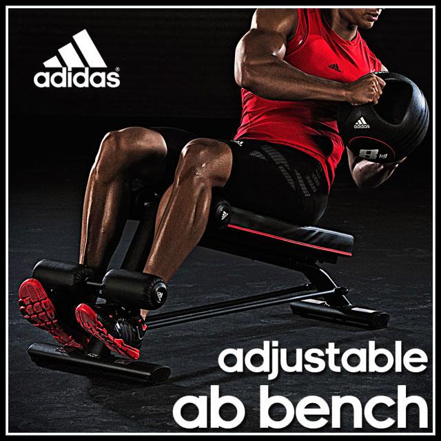 adidas フィットネストレーニング ADBE10230 アジャスタブル アブ ボード 腹筋台 ベンチ 筋トレ ジム adidas training