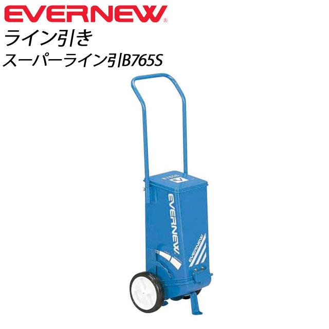 EVERNEW エバニュー 野球 ライン引 EKA015 スーパーライン引B765S 体育用品