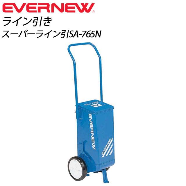 EVERNEW エバニュー 野球 ライン引 EKA020 スーパーライン引SA-765N 体育用品