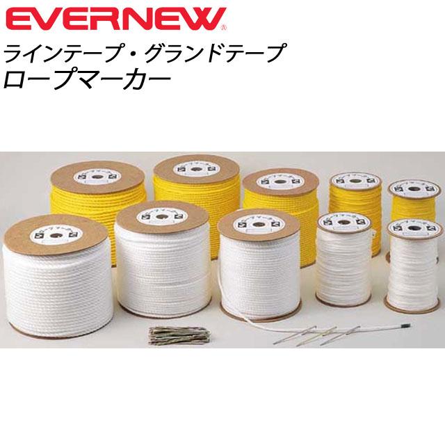 EVERNEW エバニュー 用具・小物 マーカー EKA183 ロープマーカー 体育用品