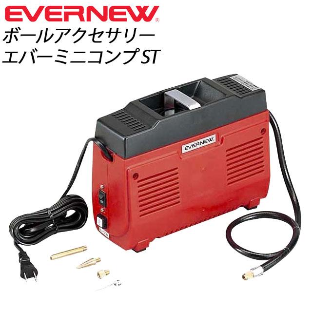 EVERNEW エバニュー 用具・小物 ミニコンプ EKD292 エバーミニコンプ ST 空気入れ 体育用品