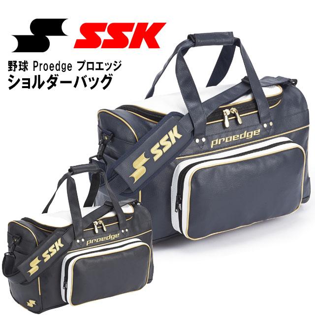 エスエスケイ 野球 Proedge プロエッジショルダーバッグ 前ポケット脱着式 容量:約51L EBA4000 SSK