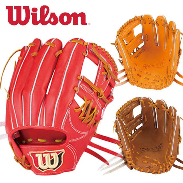 ウィルソン 野球 グローブ 内野手用 硬式 WTAHWP5SH Wilson