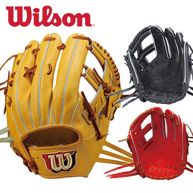 ウィルソン 野球 グローブ 内野手用 硬式 WTAHWP5WT Wilson