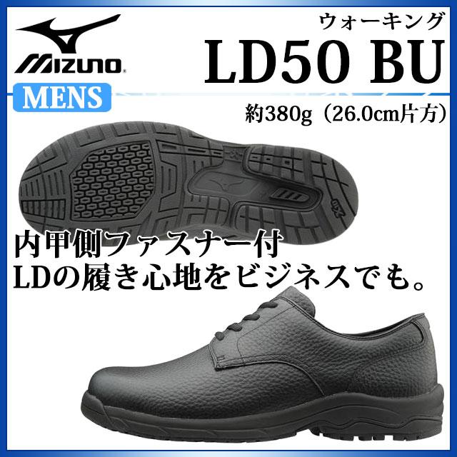 ミズノ メンズ ウォーキングシューズ LD50 BU B1GC1711 MIZUNO 男性用 ビジネスシューズ 内甲側ファスナー付
