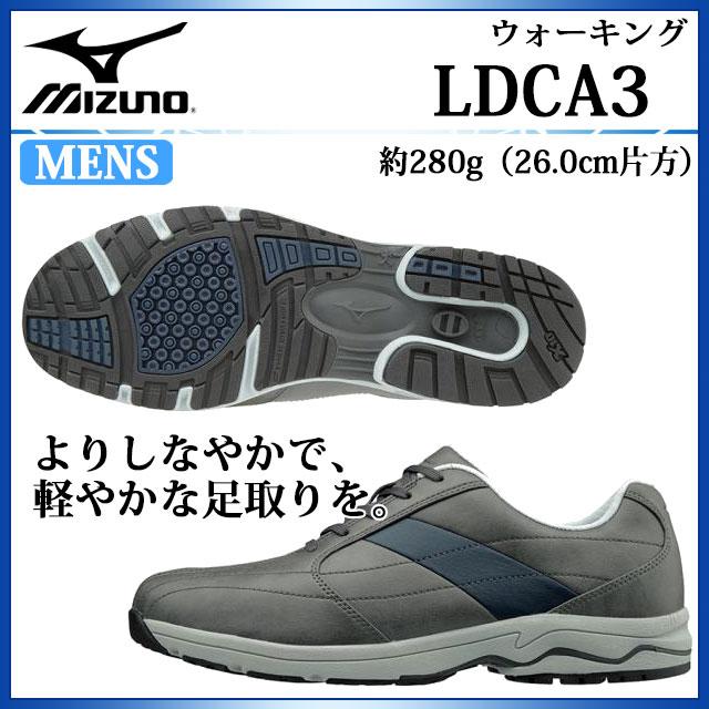 ミズノ メンズ ウォーキングシューズ LDCA3 B1GC1720 MIZUNO 男性用 内甲側ファスナー付 長距離