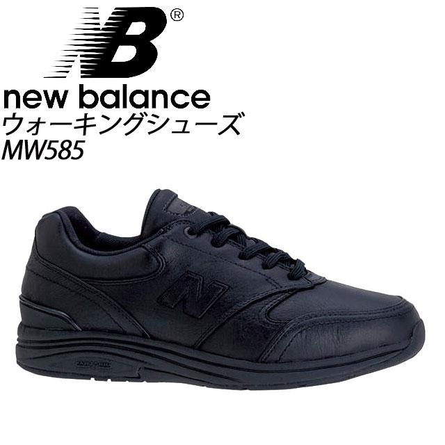 ニューバランス ウォーキングシューズ MW585 NEW BALANCE MW585BKG スニーカー【メンズ】