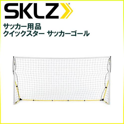 SKLZ サッカー用品 クイックスターサッカーゴール ゴール幅/約3.66m 携帯や保管に便利な収納バッグ付き 地面に打ち込むスチール製の杭で、ネットは確実に保持されます 003490 スキルズ