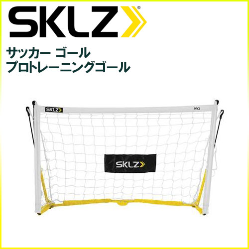 SKLZ サッカー プロトレーニングゴール ゴール幅/1.52m ターフでも芝生でも使用可能 強力なシュートに耐えるように作られたポータブル・ゴール 023131 スキルズ
