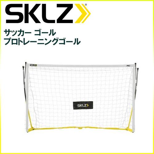 SKLZ サッカー プロトレーニングゴール ゴール幅/2.4m ターフでも芝生でも使用可能 強力なシュートに耐えるように作られたポータブル・ゴール 023148 スキルズ
