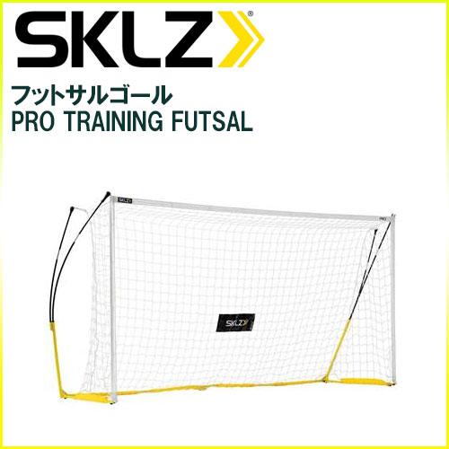 SKLZ フットサル プロトレーニングゴール PRO TRAINING FUTSA 本格的なビジュアル コート、ターフ、芝生で使用可能 3×2mの公式フットサルサイズ 028624 スキルズ