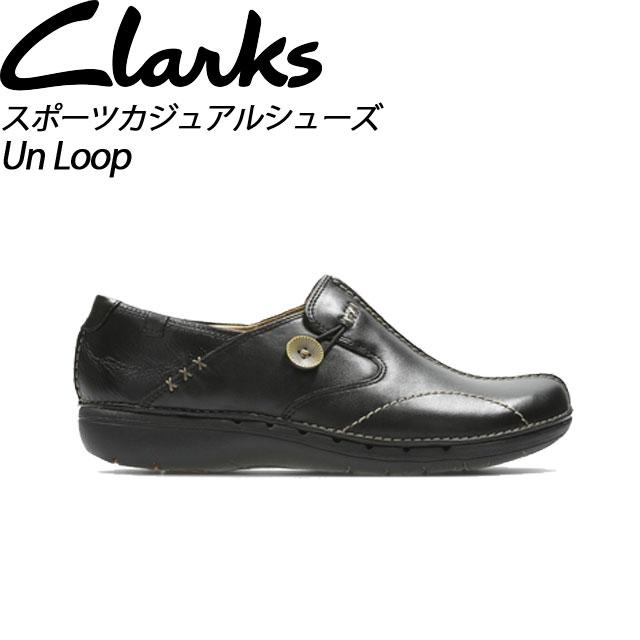 クラークス レディース スリッポン UNループ ブラックレザー 20312837 Clarks Un Loop スポーツカジュアルシューズ【レディース】