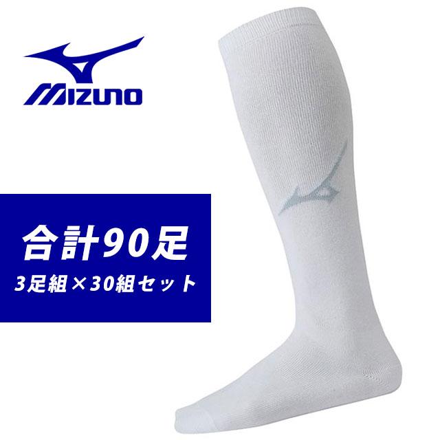 ミズノ 3足組 アンダーストッキング 破れにくい 3P ソックス 30組セット 24~27cm ホワイト MIZUNO 靴下 12JX6U03