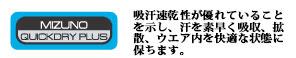 ミズノ アウトドア 長袖シャツ マジックドライ トレイルシャツ メンズ A2MC7511 MIZUNO 起毛加工でソフトな風合い