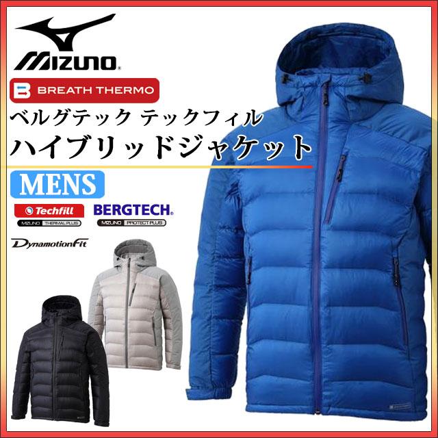 【送料無料】Columbia(コロンビア) Beebe Road Jacket Men's L 383(Nori) PM5480【SMTB】