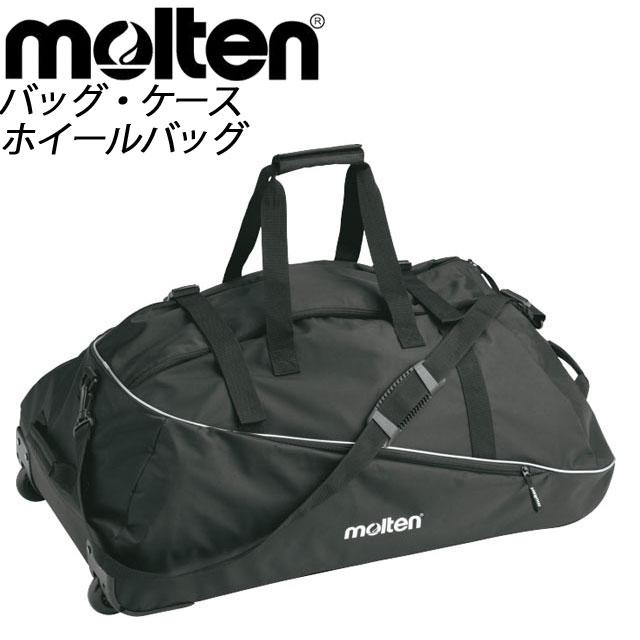 molten (モルテン) サッカー バッグ・ケース・ネット EK0018 ホイールバッグ
