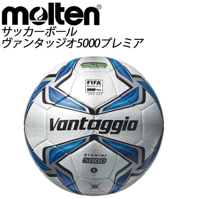 モルテン サッカーボール ヴァンタッジオ5000プレミア molten F5V5003
