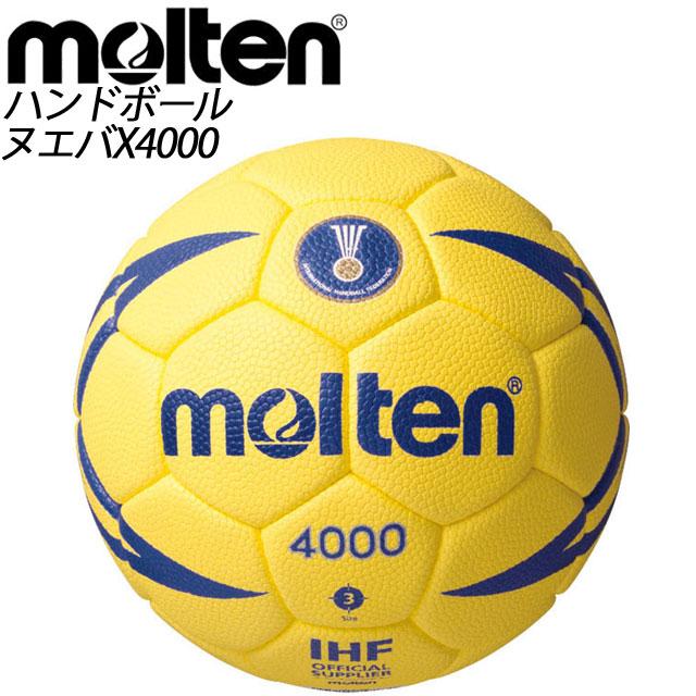 molten(モルテン)  ハンドボール ヌエバX4000 H2X4000 ボール 【2号】