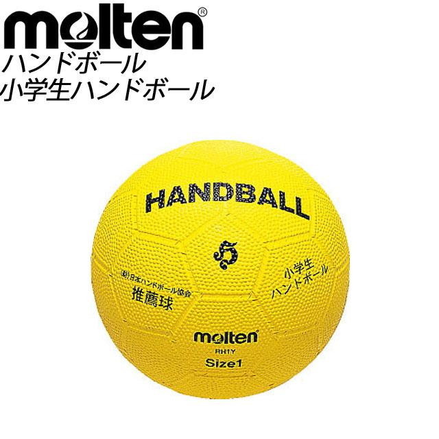 molten(モルテン)  ハンドボール 小学生ハンドボール RH1Y【1号】