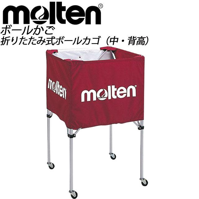 モルテン 折りたたみ式ボールカゴ(中・背高) molten BK20HE