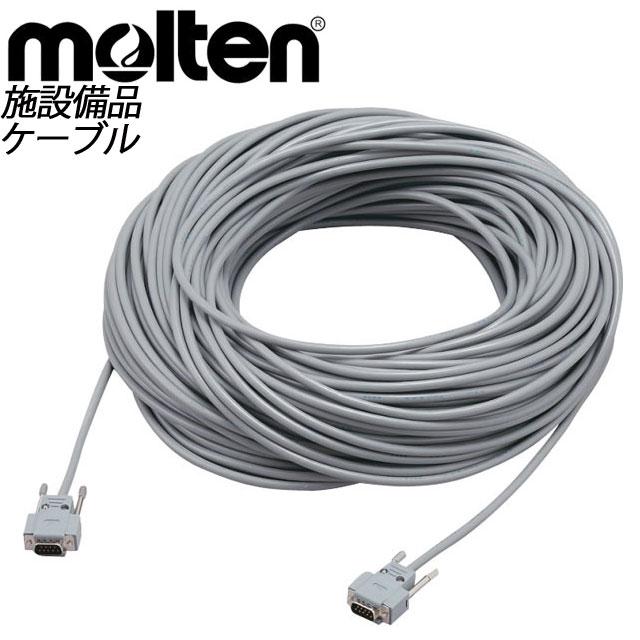 molten (モルテン) 用具・その他 カウンター オプション D9P80C ケーブル 【80cm】