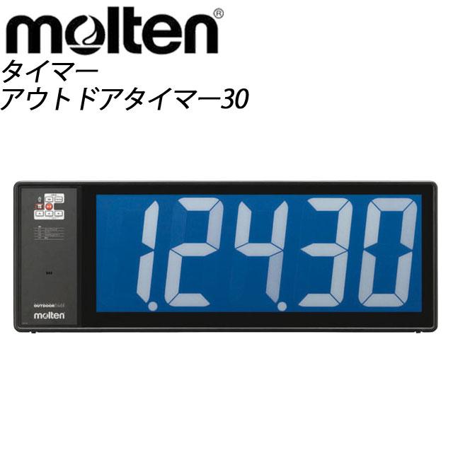 molten (モルテン) 用具・小物 タイマー UD0030 アウトドアタイマー30 軽量・薄型 【屋外】