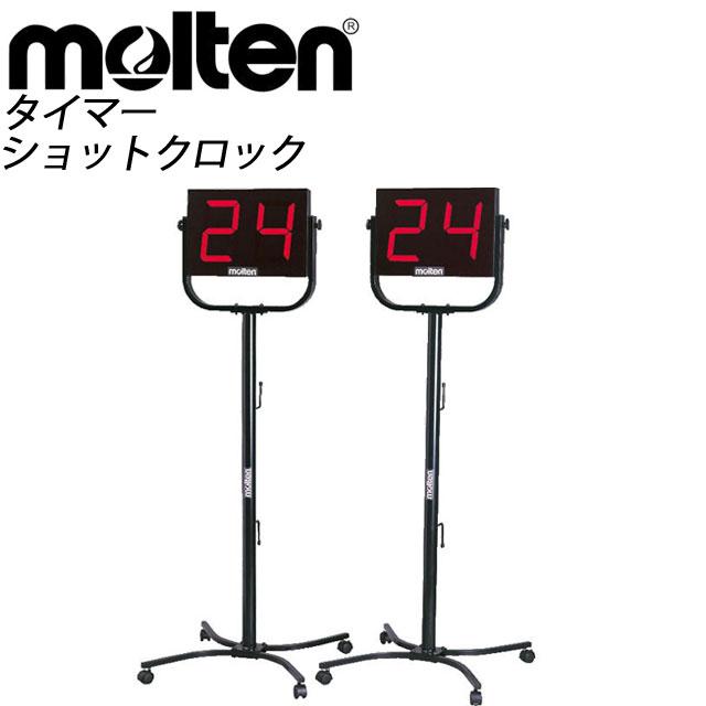 molten (モルテン) バスケットボール カウンター UX0040 ショットクロック 日本バスケットボール協会推奨品 UX0040