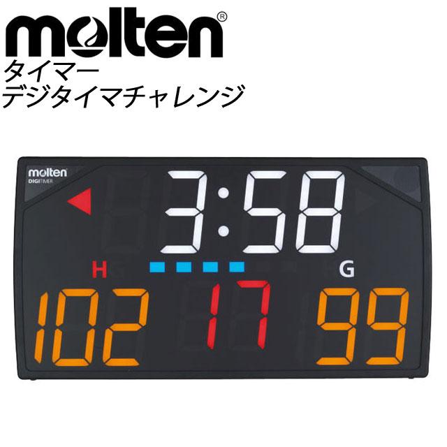 豪華 molten(モルテン) UX0110 バスケットボール デジタイマ110X UX0110, SQueeze SQuare:8f7846bf --- canoncity.azurewebsites.net