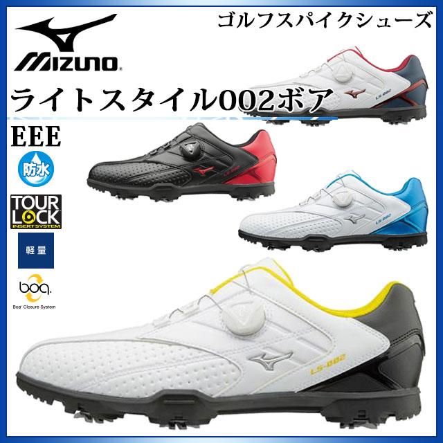 ミズノ ゴルフ メンズ スパイクシューズ ライトスタイル002ボア 足幅EEE相当 51GM1760 MIZUNO 軽量モデル