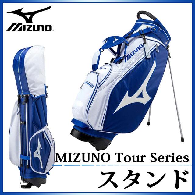 ミズノ ゴルフ キャディバッグ Tour Series スタンド 5LJC172300 MIZUNO 学生ゴルファーにも対応 ダブルショルダー付き