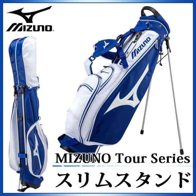 ミズノ ゴルフ キャディバッグ Tour Series スリムスタンド 5LJC172400 MIZUNO ハーフセットに対応したモデル