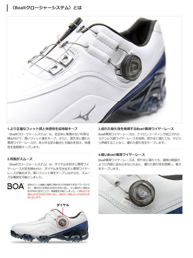 ミズノゴルフシューズメンズジェネム008ボアEEE51GM1800MIZUNOフラッグシップモデル幅広いゴルファーに対応