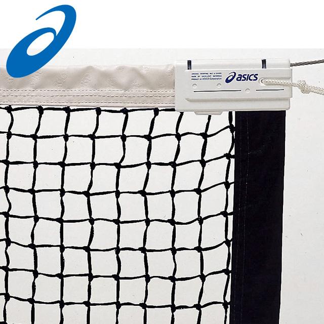 アシックス テニス 備品 全天候硬式テニスネット シングルネット (財)日本テニス協会推薦 11116K asics