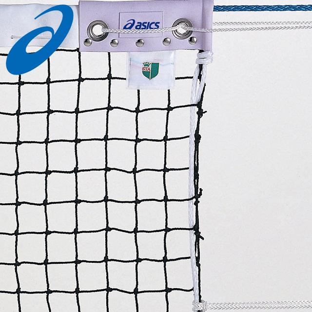 アシックス ソフトテニス ネットエコタイプ (財)日本ソフトテニス連盟公認 1226EK asics